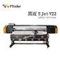国产印花机DX5代头热转印数码印花机